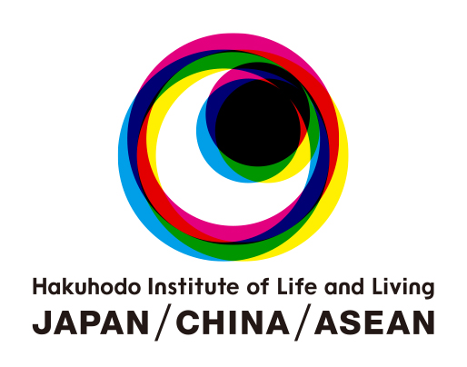 Hakuhodo Institute of Life and Living JAPAN/CHINA/ASEAN